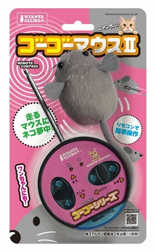 Marukan Go Go Mouse Cat Toy
