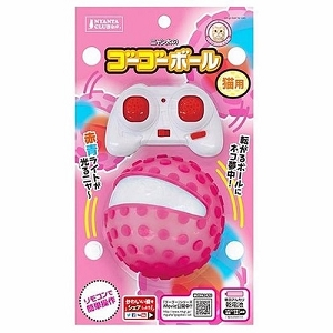 Marukan Go Go Remote Controlled Ball Cat Toy