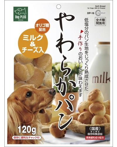 Marukan Milk & Cheese Soft Bread DP16