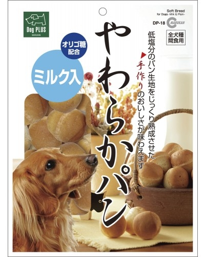 Marukan Milk & Plain Soft Bread Dog Treat DP18