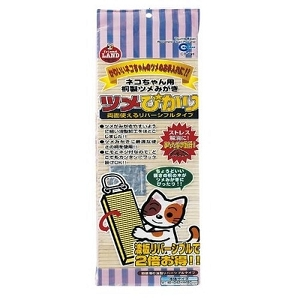 Marukan Reversible Nail Polisher Cat Board