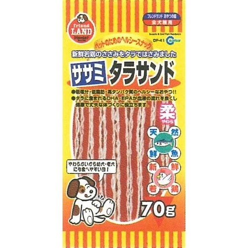 Marukan Sasami & Cod Fish Sandwich Dog Treat DF41
