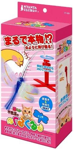 Marukan Spinning Dragonfly Cat Toy