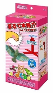 Marukan Spinning Small Bird Cat Toy