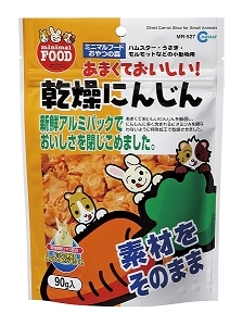 Marukan Dried Carrot Slice for S/A 85g