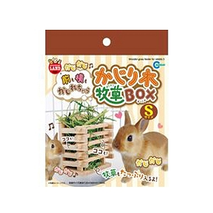 Marukan Wooden Grass Feeder