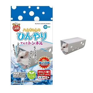 Marukan Aluminium Tunnel for Hamster 10x05x05cm
