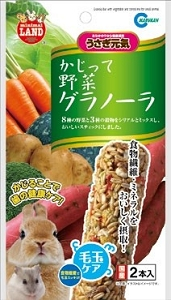 Marukan Granola Bar w/ Vegetable & Cereal Mix for SA