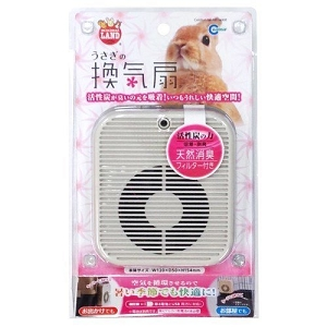 Marukan A ventilation Fan for Rabbits which includes a Natural Deodorization Filter