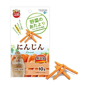 Marukan Freeze Dried Carrot for Small Animal 10g