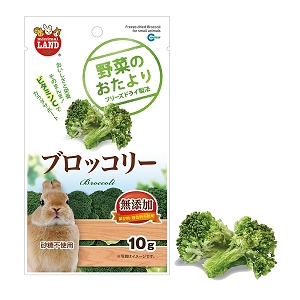 Marukan Freeze Dried Brocolli for Small Animal 10g