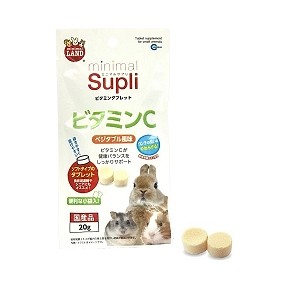 Marukan Minimal Supli Vitamin C & Vegetable Tablet 20g