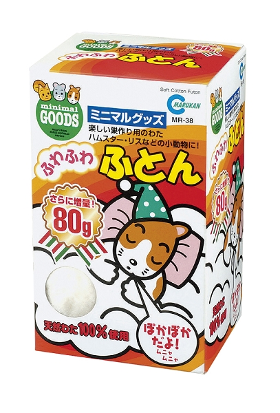 Marukan Soft Cotton Ball 80g