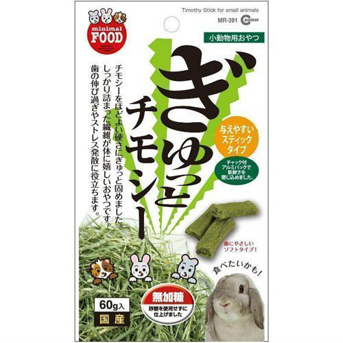 Marukan Timothy Stick for Small Animal 60g