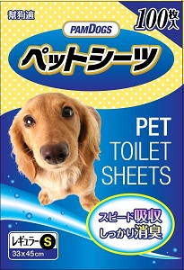 [OCT 2020 PROMO - BUY 1 FREE 1] PamDogs Unscented Pee Pads
