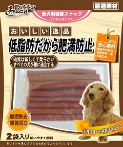 PettyDog Lamb Stick Dog Treat