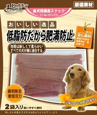 PettyDog Lamb Strip Dog Treat