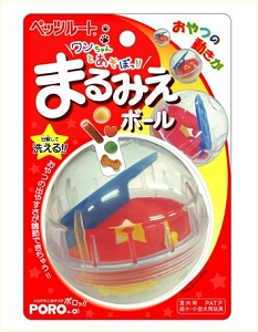 Petz Route IQ Step Ball Toy