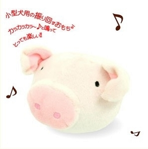 Petz Route Musical Pink Piggy Plush Toy