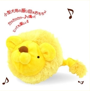 Petz Route Musical Yellow Lion Plush Toy