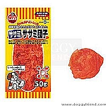Marukan Sasami Meat Ball DF 46