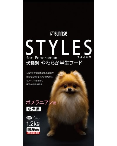 Sunrise Styles for Adult Pomeranian Dry Dog Food