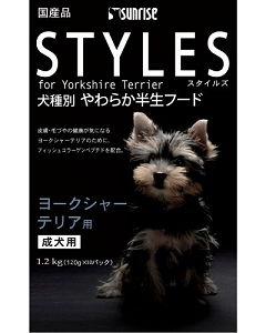 Sunrise Styles for Yorkshire Terrier Dry Dog Food