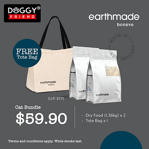 [Launch Promo] Earthmade Dog Cat Bundle Pack 3lbs x 2 with Tote Bag