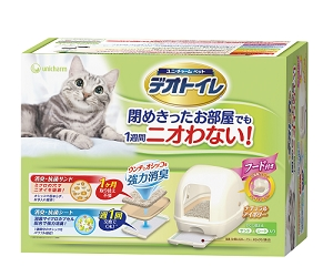 Unicharm Full-Cover Cat Litter System House