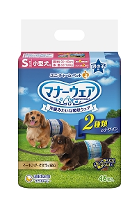 Unicharm Manner Wear Pet Diaper Male S46