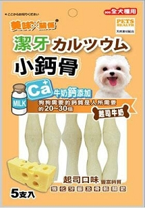 WP Calcium Cheese Stick Dog Treat
