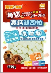 WP Calcium Lactobacillus Cheese Cube Dog Treat 120gm