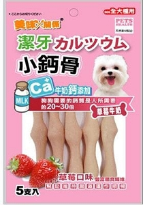 WP Calcium Strawberry Stick Dog Treat