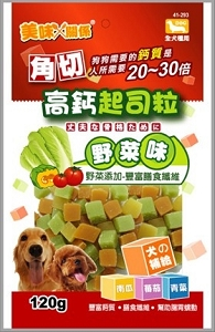 WP Calcium Vegetable Cheese Cube Dog Treat