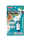 Petio Dental RugbyToy with Dental Gel