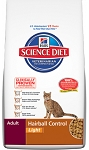 Science Diet Feline Adult Hairball Control Light