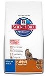Science Diet Feline Mature Adult Hairball Control