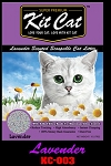 KitCat Super Premium Lavender Cat Litter