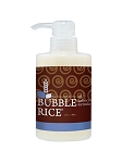 YU Bubble Rice Oil Balance Formula