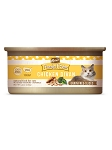 Merrick Purrfect Bistro Grain Free Sliced Chicken Divan