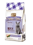 Merrick Purrfect Bistro Grain Free Healthy Senior