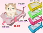 Cat litter pan with sieve