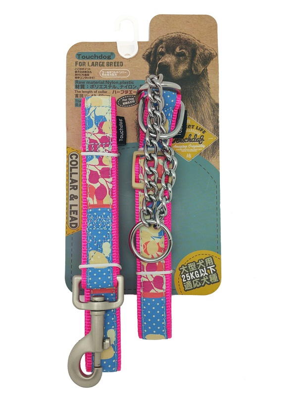 Touchdog Leash & Half Choke Collar TD-199