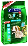 Vitakraft Emotion Sensitive for Guinea Pigs