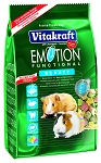 Vitakraft Emotion Beauty for Guinea Pigs