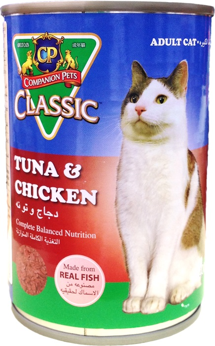 CP Classic Can Cat Food Chicken & Tuna Flavour