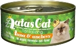 Aatas Cat Tantalizing Tuna & Anchovy in Aspic Cat Food