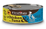 FirstMate Grain & Gluten Free, Free Run Chicken with Wild Tuna Cat Canned