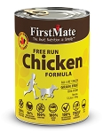 FirstMate Grain & Gluten Free, Free Run Chicken Canned Dog food