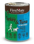 FirstMate Grain & Gluten Free, Free Run Turkey with Wild Tuna Dog Canned